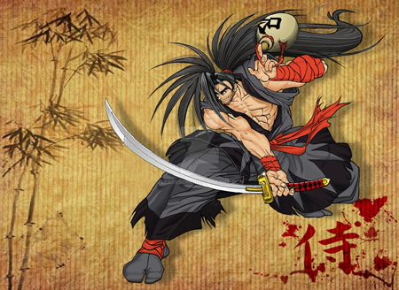 haohmaru-kenjutsu